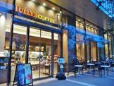 タリーズコーヒー 横浜野村ビル店
