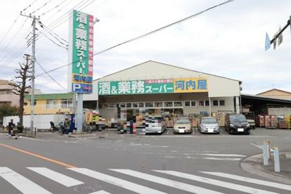 業務スーパー 中原店の画像2