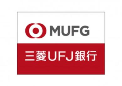 三菱UFJ銀行瓦町支店の画像1