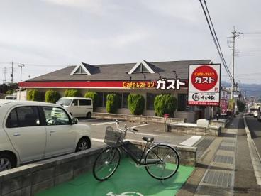 ガスト 甲府上石田店の画像1