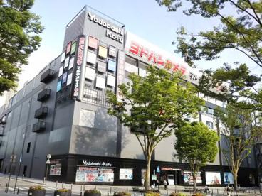 ヨドバシカメラ マルチメディア甲府の画像1