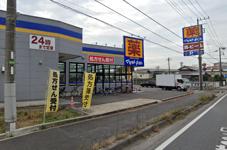 マツモトキヨシ五香西店