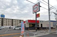 スシロー松戸五香店