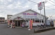 ジェーソン松戸五香西店