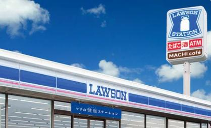 ローソン 久が原駅前店の画像1