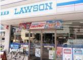 ローソン 嵯峨嵐山駅前店