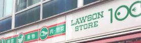 ローソンストア100 LS新蒲田店の画像1