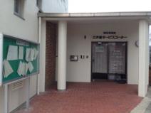 江井島市役所サービスセンター