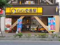 COCO壱番館西明石店