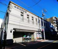 城南信用金庫蒲田支店