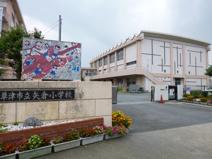 草津市立 矢倉小学校