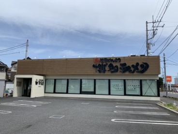 博多ラーメン鶴亀堂 鶴ヶ島店の画像1