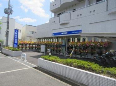大阪信用金庫箕面支店の画像1