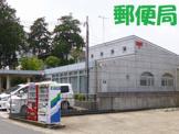 草津玉川郵便局