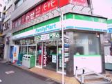 ファミリーマート 大宮駅前店