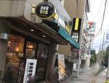 ドトールコーヒーショップ 新大塚駅前店