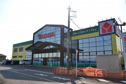 ヤマダ電機 テックランド大田原店の画像4