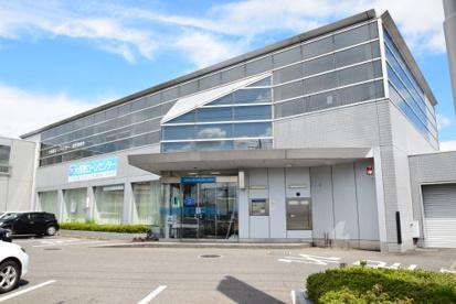 足利銀行 大田原南出張所<リテールセンター>の画像2