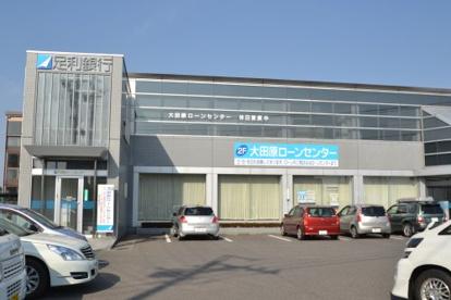 足利銀行 大田原南出張所<リテールセンター>の画像3