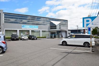 足利銀行 大田原南出張所<リテールセンター>の画像4