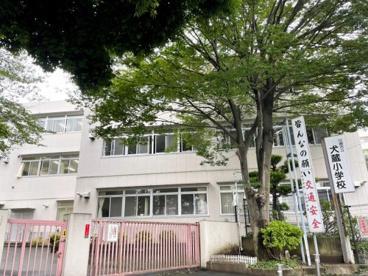 川崎市立犬蔵小学校の画像1