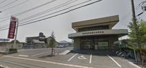 白河信用金庫 大田原支店