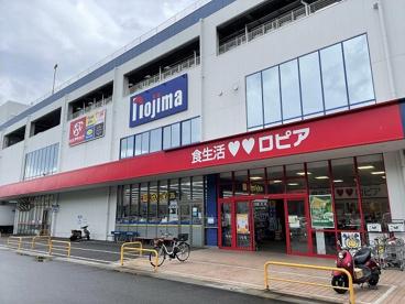 ロピア 川崎水沢店の画像1