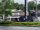 丸亀製麺 川崎宮前