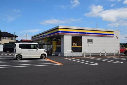 ミニストップ 大田原富士見店の画像2