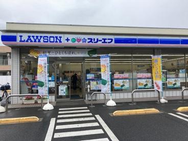 ローソン+スリーエフ 川崎北部市場店の画像1