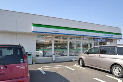ファミリーマート 大田原本町店の画像1