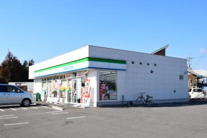 ファミリーマート 大田原本町店の画像2
