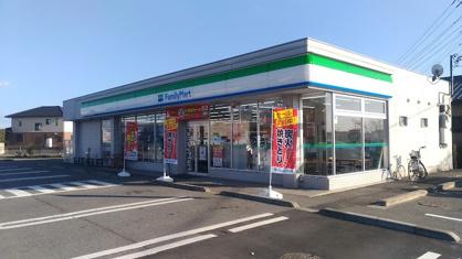 ファミリーマート 鷲宮上新井店の画像1