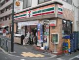 セブンイレブン 文京千駄木1丁目店