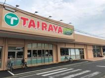 TAIRAYA(タイラヤ) あかやまJOY古河店
