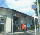 京都樫原郵便局の画像1