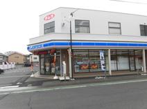 ローソン 久喜中央三丁目店