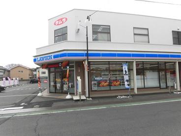 ローソン 久喜中央三丁目店の画像1