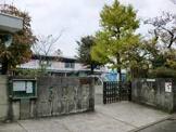 洋光台幼稚園