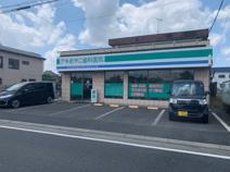 アキおやこ歯科医院
