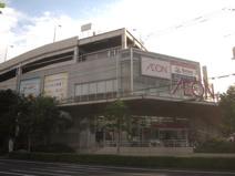 イオン 横浜新吉田店