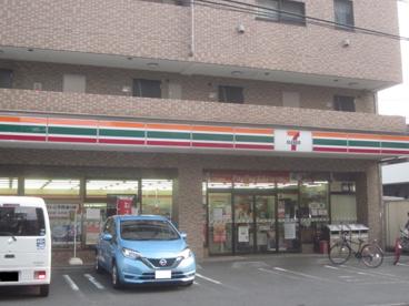 セブンイレブン 横浜綱島上町店の画像1