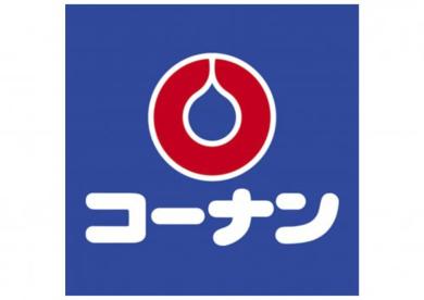 ホームセンターコーナン西本町店の画像1