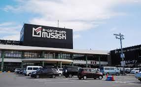 ホームセンタームサシ 京都八幡店の画像1