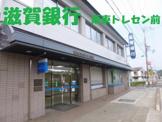 滋賀銀行栗東トレセン支店