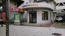 瀬田駅前交番