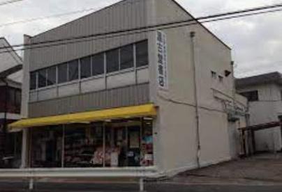 温古堂書店の画像1