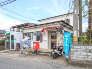 飯能岩沢郵便局の画像1
