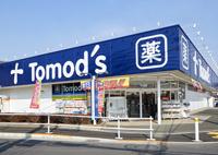 トモズ 東大和店の画像1