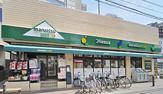 maruetsu(マルエツ) プチ 新大塚店